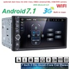 2 Two Din 7 Inch Android 7 1 Quad Core HD 1024X600 Gps Car Dvd For