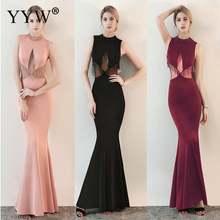 Женское вечернее платье русалка Длинное Элегантное с блестками
