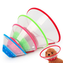 Recovery Pet Cone Elizabethan Collar Dog Cat Puppy Pet Remedy Wound Healing Recovery Collar Protective Adjustable with Soft Edge