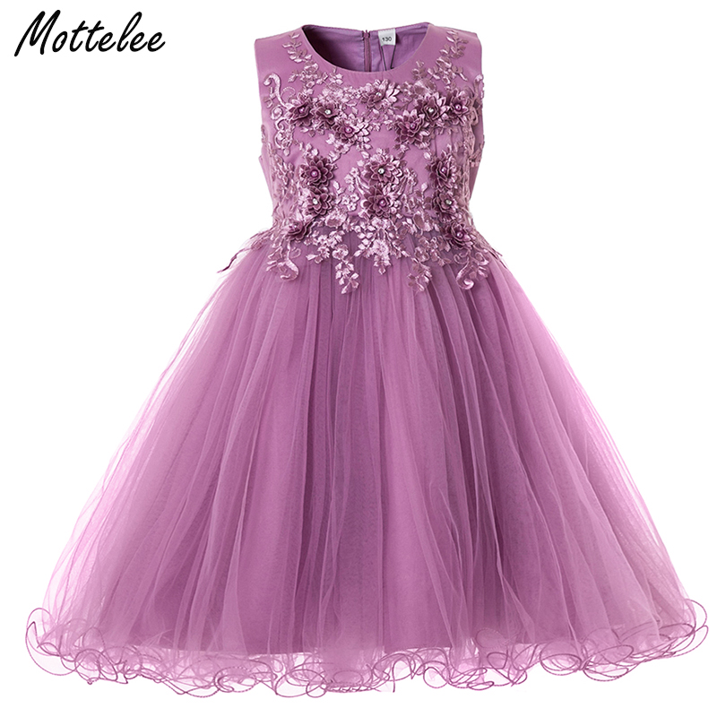 Mottelee Flower Girls Dress Wedding Party Dresses for Kids Pearls Formal Ball Gown 2018 Evening Baby Outfits Tulle Girl Frocks Платье