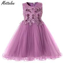 Mottelee Flower Girls Dress Wedding Party Dresses for Kids Pearls Formal Ball Gown 2018 Evening Baby Outfits Tulle Girl Frocks цена в Москве и Питере