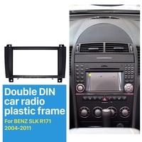 Seicane Stereo Dash Panel Frame Double Din Car Radio Fascia for 2004 2005 2006 2007 2008 2009 2010 2011 Mercedes BENZ SLK R171