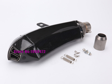 Motorcycle modified sports car exhaust motorcycle small Cobra exhaust pipe MT09 exhaust pipe section