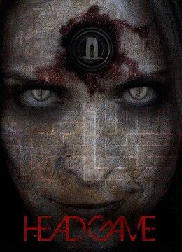 《头颅游戏》2017年美国恐怖电影在线观看