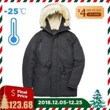 Тигр сила-30 градусов Для мужчин зимняя куртка средней длины утепленная парка с капюшоном тонкий теплое пальто искусственный меховой воротник Утепленные Пальто