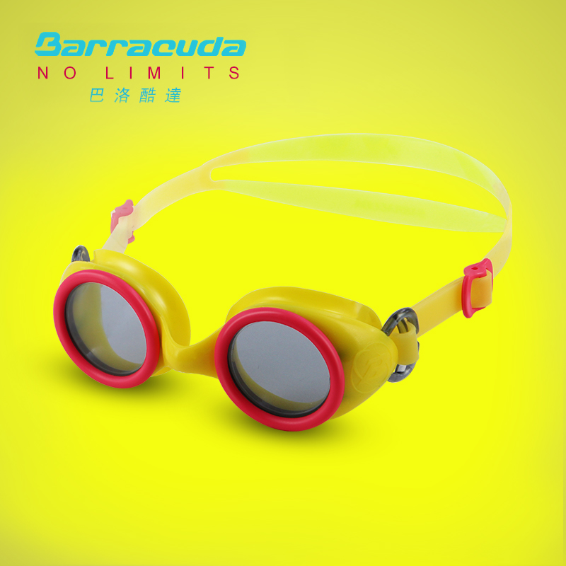 Barracuda Junior Swim Goggle WIZARD Quick Release Silicone Strap Anti-fog UV Protection Comfortable No Leaking for Kids #91355