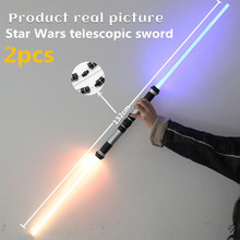 2 Pieces Lightsaber Boy Toys Funny Star Wars Laser Sword Luminous Music Lightsaber Children's Outdoor  Luminous Sword Toy Gift