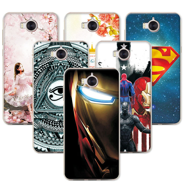 coque huawei y6 2017 homme