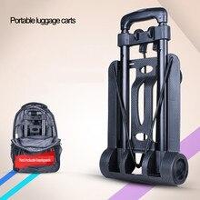 Ручная Тяговая тележка для багажа на колесиках для пожилых людей и женщин, переносная семейная Мини Складная Тележка для покупок