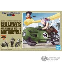 OHS Bandai Figure Rise Mechanics DragonBall Bulma's Motorcycle Variable No.19 Assembly Plastic Model Kit