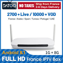 Full HD French IPTV Arabic Qatar Spain IP TV France Q9 Morocco Belgium Subscription Turkey Germany