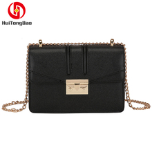 2019 Spring New Women Trend Shoulder Bag Slung Small Square PU Leather Handbag