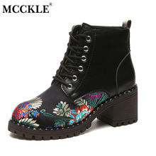 MCCKLE Women's Flower Embroidery Martin Boots Ladies Leather Thick Heel Lace Up Ankle Boots Female Autumn Style Black Shoes