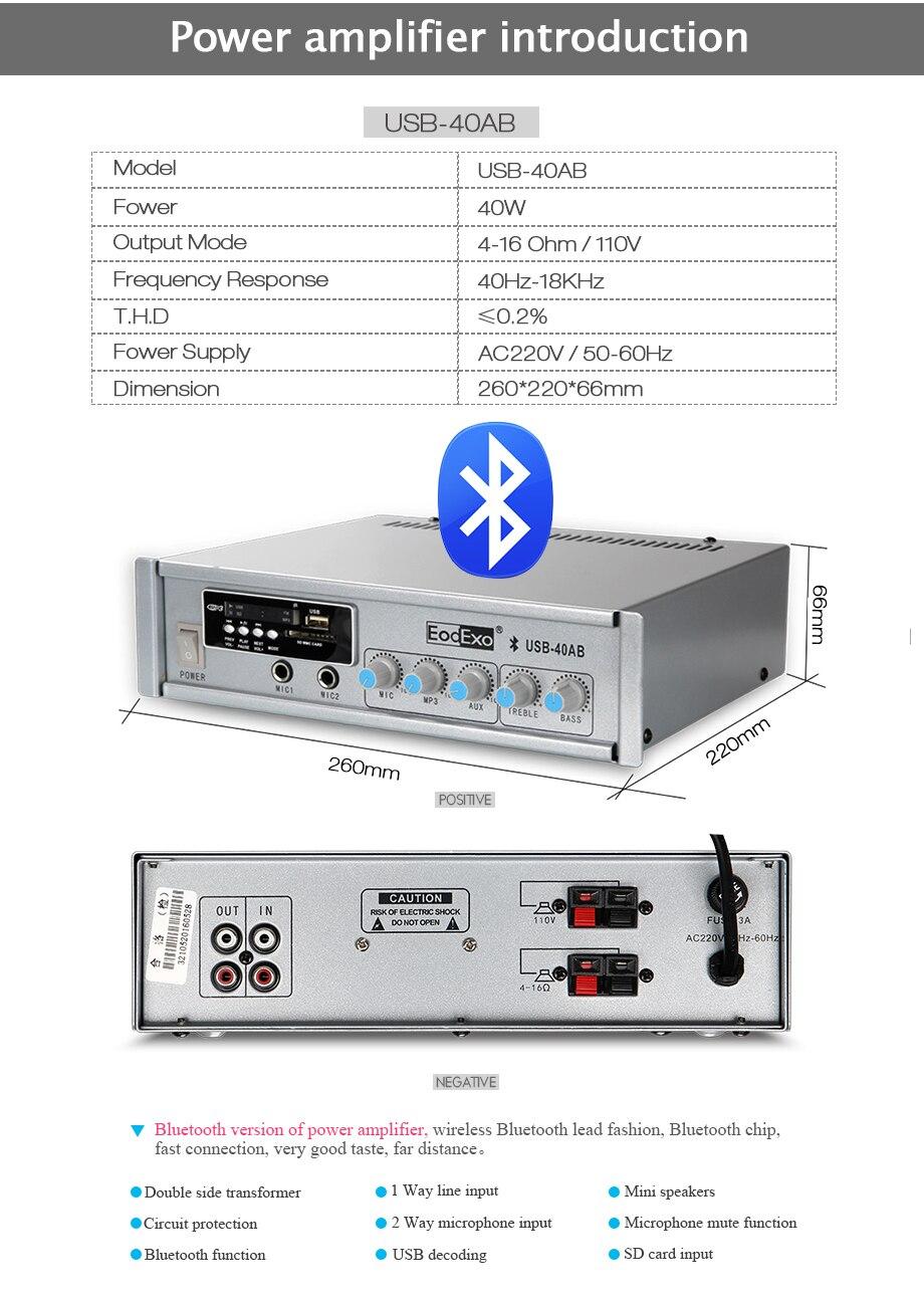 MP-2080U-USB-40AB-CA024套餐_05