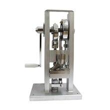 TDP-0, высокое качество, ручная таблетка, пресс для таблеток, машина для изготовления таблеток, ручная работа, мини-тип