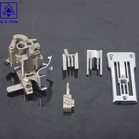 qxyun-industrial-sewing-machine-spare-parts-gauge-set-for-yamato-ve2713-fd-62g-good-quality
