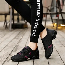 Four seasons all new mesh Leisurebre athable adult soft bottom young children jazz fitness sneakers shoes