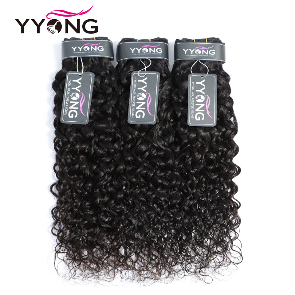 Yyong 3 Bundle Deals Brazilian Hair Weave Bundles Water Wave Hair Extensions Natural Color Can Be