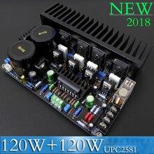 電界効果トランジスタfet対称二重差ハイファイ発熱アンプボード120ワット + 120ワットUPC2581回路