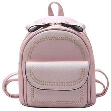New Design Mini Rivets Backpack For Women Girls 2017 Children School Bag Women Backpack Mochila Escolar Female Rucksack