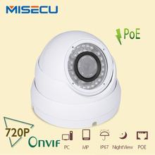 MiSecu 1280*720P 1.0MP POE 36pcs leds IP Camera 48V POE Dome ONVIF Waterproof Out/indoor IR Night Vision P2P Plug&Play cctv free
