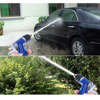 Car Wash Water Gun Portable Home Auto High Pressure Copper Gun Washing Set Multifunctional For Car