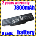 JIGU 9cells Laptop battery for Asus A72 K72 K73 N71 N73 X77 A32-K72 A32-N71