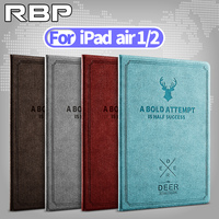 RBP Cover For IPad Air 2 Case All Inclusive For IPad Air Case 9 7 Inch
