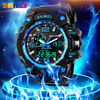SKMEI Men Sport Dual Display Wristwatches Outdoor Quartz Digital Double Movement Watches Chronograph Alarm EL Light