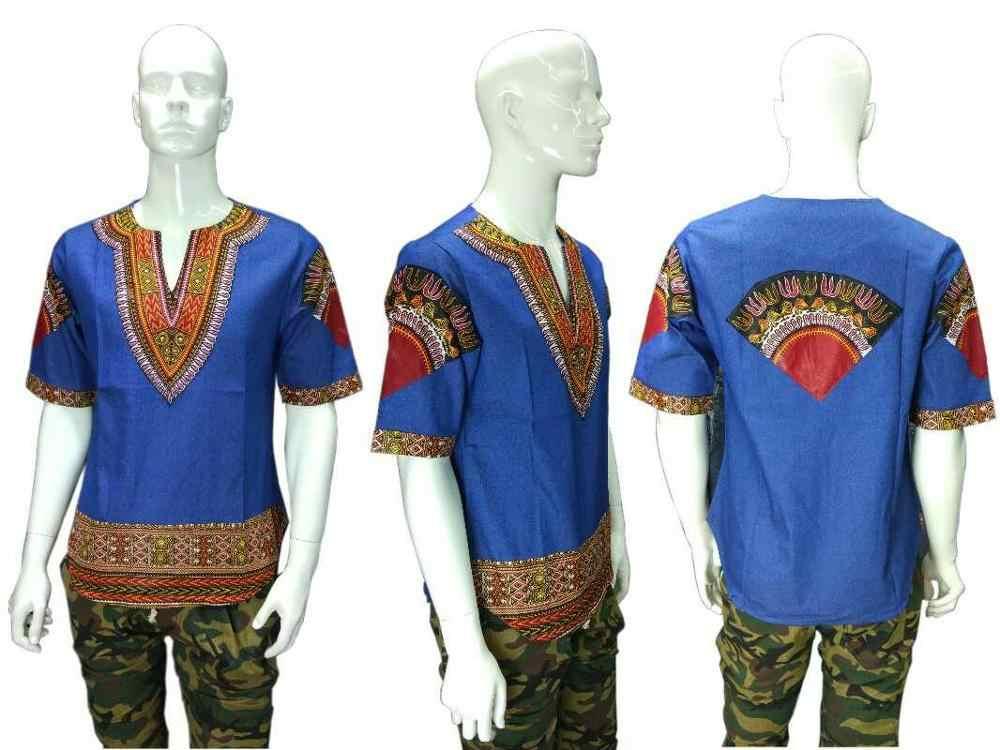 アフリカバザンリッシュドレス服爆発のバティック布印刷メンズ V 襟袖 Tシャツストレッチデニム生地