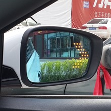 forThe eight generation Sonata cable eight LED large blue mirror steering lamp rearview mirror mirror reflective lens