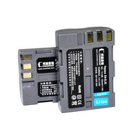 EN EL3 EN EL3a EN EL3e Camera Li Ion Battery For Nikon D100 D200 D300 D300S