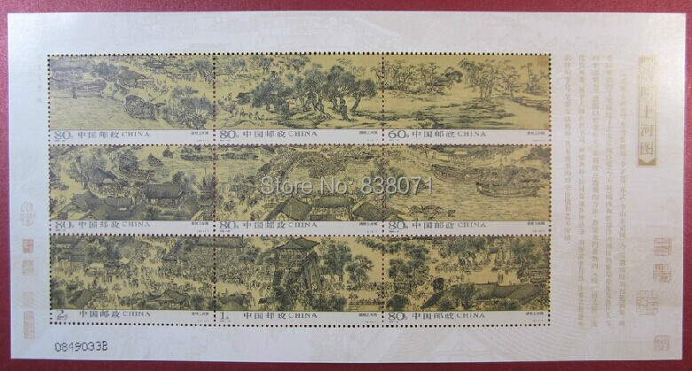 Chinese chronological stamps: 2004-26 qingming scroll version Fidelity collagen products chinese chronological stamps 2005 15 nature reserve a full set of 4 pieces to the sea unc free shipping