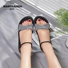 Mesh Sandalias De Verano Para Mujer Fashion Neutral Flat Sandals Sweet Leisure