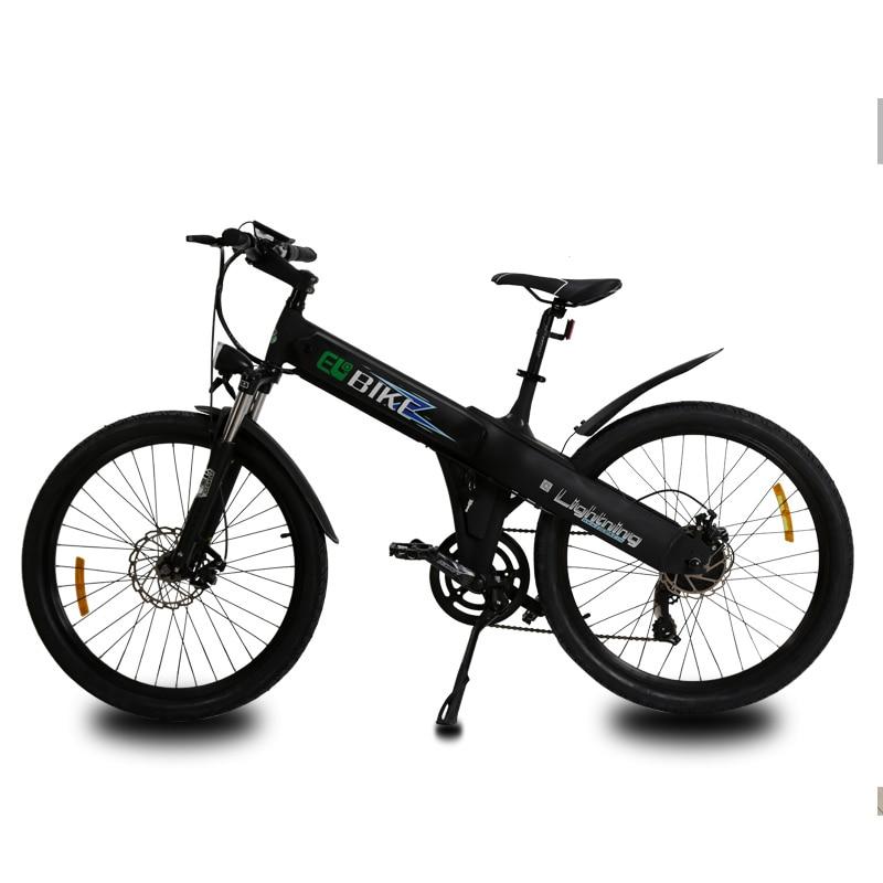 ebk 26 inch electric mountain bike smart hybrid mountain. Black Bedroom Furniture Sets. Home Design Ideas