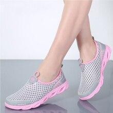 Пляжная обувь; Мужская и женская летняя обувь; водонепроницаемая обувь для мужчин; спортивные кроссовки; треккинговые сандалии; дышащая обувь желтого цвета; Размеры 35-41; C8061