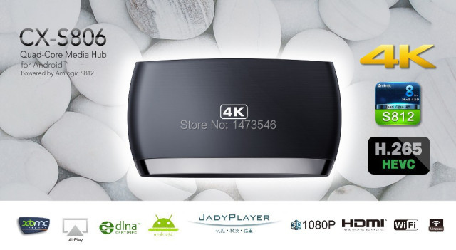 🔥 4k ultra hd android tv box jetstream | Jetstream 4K Ultra HD