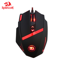 Redragon M801 Mammoth 16400 DPI 10 Buttons Programmable Laser Gaming Mouse  Mouse Ergonomic design for Mice gamer lol PC
