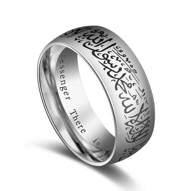 이슬람 알라 Shahada 남자를위한 하나의 스테인레스 스틸 반지 이슬람 아랍어 하나님 Messager 블랙 골드 밴드 무하마드 꾸란 중간