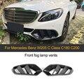 Передний бампер вентиляционное отверстие отделка сетка решетка рамка для Mercedes-Benz W205 база седан C180 C200 2015-2018 C Класс углеродного волокна/FRP