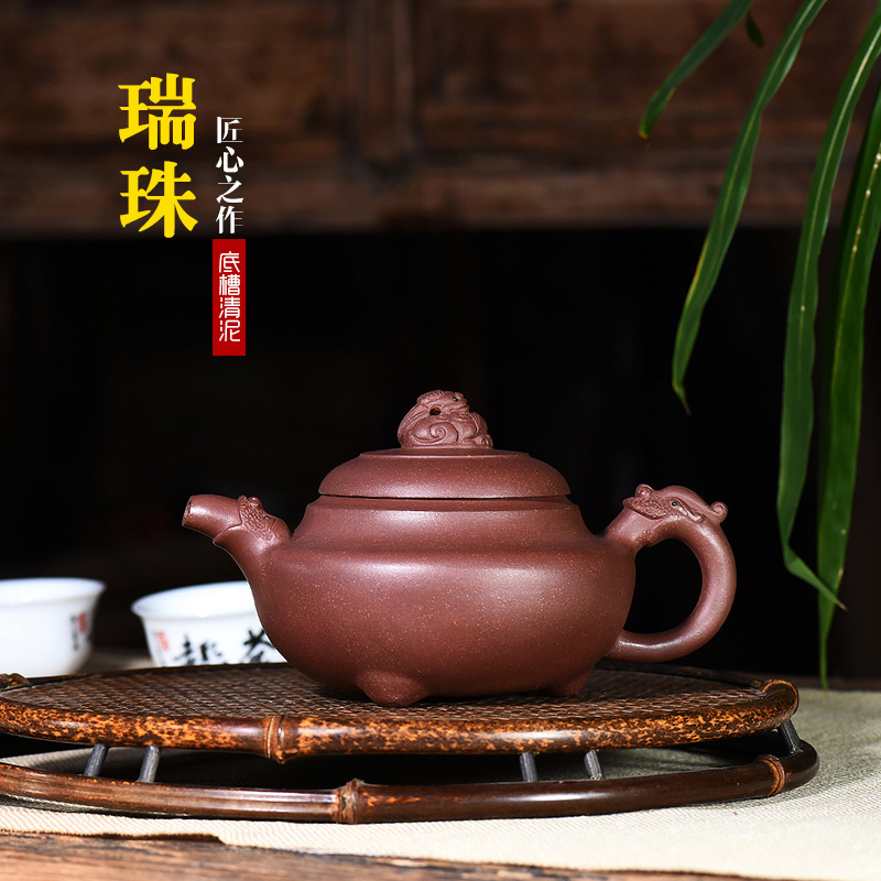 Ore Pottery Teapot Famous Full Manual Teapot Tea Set Gift Wholesale Customized Shao Beautiful Wadi Trough Clear Pearl BeadsOre Pottery Teapot Famous Full Manual Teapot Tea Set Gift Wholesale Customized Shao Beautiful Wadi Trough Clear Pearl Beads