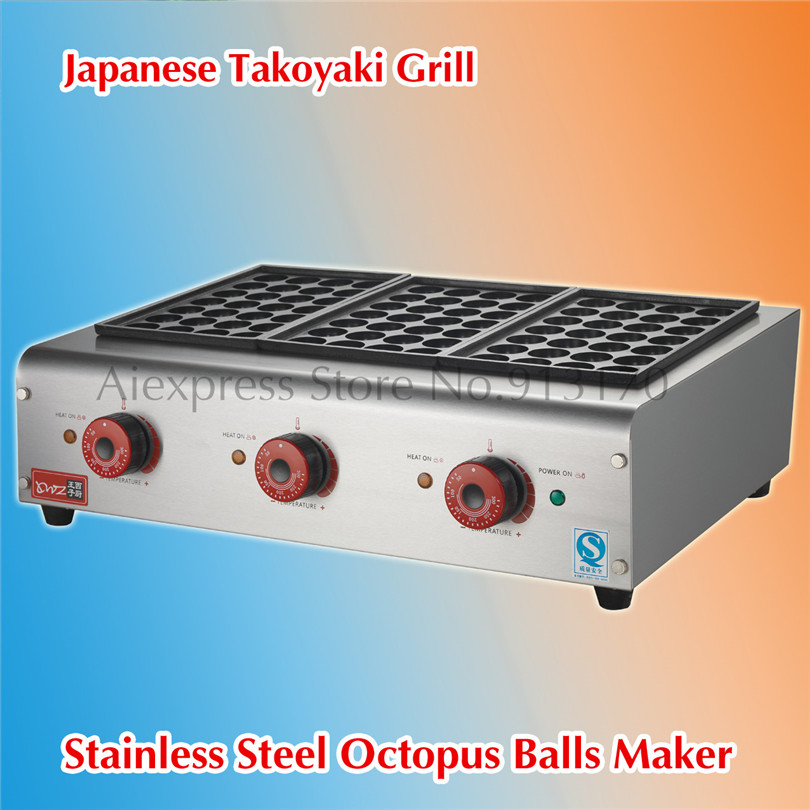 Electric Takoyaki Maker Japanese Grill Commercial Octopus Cake Pan Machine 84-Balls 84 balls fried octopus dumplings grill machine japanese yakitori takoyaki gas griddle cooking octopus ball