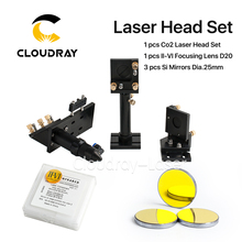 Cloudray CO2 лазерной головки комплект + Si зеркало 25 мм 3 шт. + II-VI ZnSe фокус объектива Диаметр. 20 мм для лазерной гравировки Резка машины