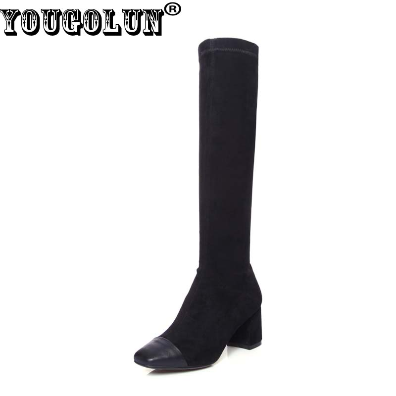 YOUGOLUN Women Knee High Boots Genuine Stretch Leather 2017 Autumn Thick Heel 6.5 cm Heels Black Gray Square Toe Shoes #Y-230 yougolun women ankle boots 2017 autumn black genuine leather square heel 5 cm heels thick heel round toe platform shoes y 061