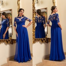 Royal Blue Chiffon Half Sleeve Floor Length Mother Of The Bridesmaid Dress With Lace Bodice 2016 New Arrival