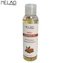 MELAO 100% Pure Organic Sweet Almond Oil Moisturizing Body Massage Lifting Firming Pure Es