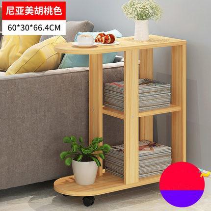 Современная гостиная диван угловой журнальный столик имитация дерева боковые шкафы прикроватный журнальный столик - Цвет: Style 2