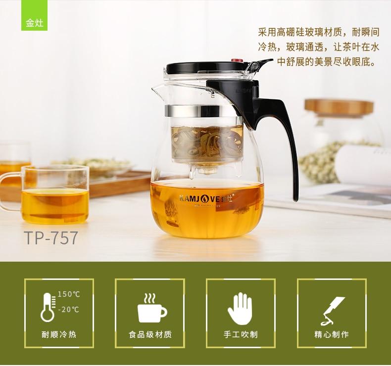 Заварной чайник Kamjove для чайной церемонии
