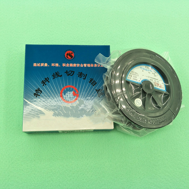 Shandong bright molybdenum wire molybdenum wire 0 18 mm length of 2000 meters of wire cutting