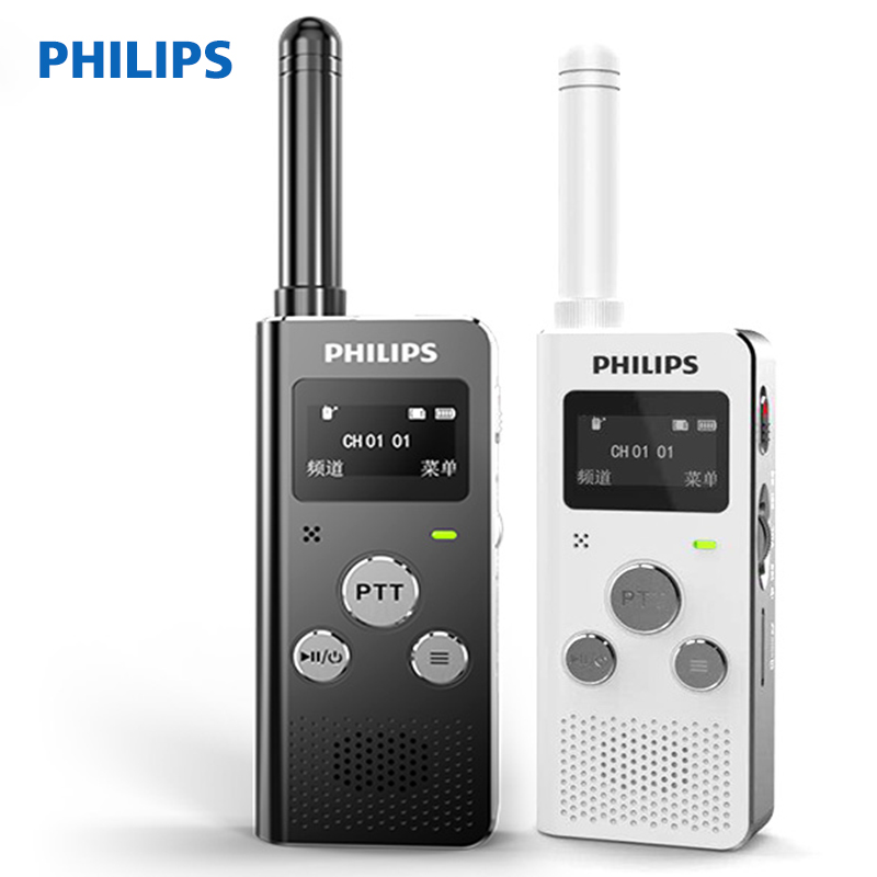 Philips Handy 20CH Portable Walkie Talkie Two way In Door Service 409KHz-410KHz 3KM Long Range 2pcsPhilips Handy 20CH Portable Walkie Talkie Two way In Door Service 409KHz-410KHz 3KM Long Range 2pcs